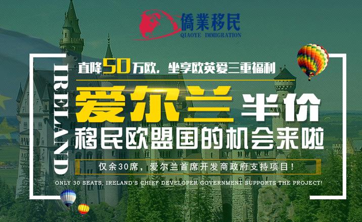 南京侨业投资咨询服务有限公司