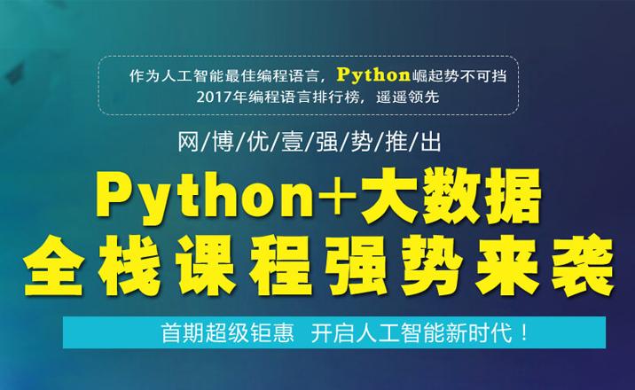 南京网博计算机软件系统有限公司