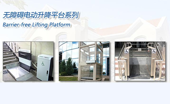 南京金垒机械设备有限公司