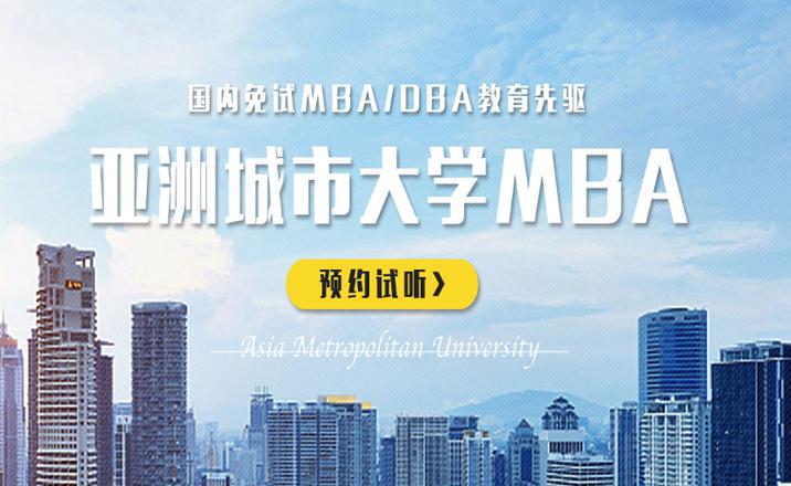 江苏新与成教育信息咨询有限公司