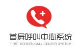 提供南京呼叫中心解决方案